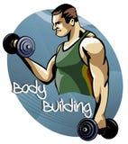 Corso di formazione della costruzione di corpo Immagine Stock