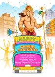 Cortège de Ganesh Chaturthi Photographie stock libre de droits