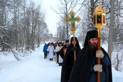 Cortège religieux des vacances chrétiennes de l'épiphanie. Photographie stock libre de droits