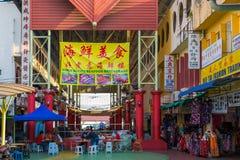 Corte china popular de los mariscos en Miri, Borneo foto de archivo