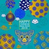 Corte chino del papel de Año Nuevo 2019 imagenes de archivo