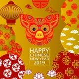 Corte chino del papel de Año Nuevo 2019 imagen de archivo