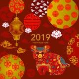 Corte chino del papel de Año Nuevo 2019 imagen de archivo libre de regalías