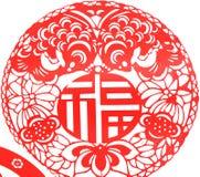 Corte chino del papel de Año Nuevo Fotos de archivo