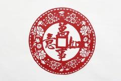 Corte de papel rojo de China Imagen de archivo