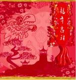 Corte del papel chino del dragón por Año Nuevo chino