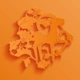 Corte del papel de la cabra del chino tradicional del vector libre illustration