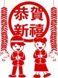 Corte del papel de los niños chinos por Año Nuevo chino Imágenes de archivo libres de regalías