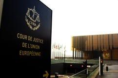 Corte di giustizia delle Comunità europee a Lussemburgo fotografia stock libera da diritti