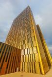 Corte di giustizia delle Comunità europee nel distretto europeo del Lussemburgo Fotografie Stock