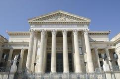 Corte di Nimes Fotografie Stock Libere da Diritti