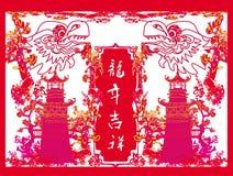 Corte do papel chinês do dragão pelo ano novo chinês ilustração royalty free