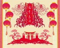 Corte do papel chinês do dragão pelo ano novo chinês ilustração do vetor