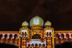 Corte federal de Malásia Fotografia de Stock Royalty Free