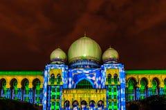 Corte federale della Malesia Immagini Stock