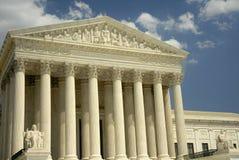 Corte suprema Imagem de Stock Royalty Free
