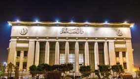 Corte suprema di giustizia egiziana Fotografie Stock Libere da Diritti