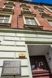 Cortiço histórico em Katowice Imagens de Stock Royalty Free
