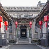 Cortile della famiglia di Qiao in Ping Yao Cina #2 Fotografia Stock Libera da Diritti