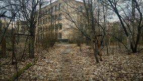 Cortile in Pripyat Fotografia Stock Libera da Diritti