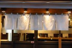 Cortina-como la tela que cuelga delante de restaurantes japoneses tradicionales fotografía de archivo