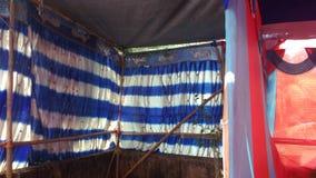 cortinas Imagem de Stock Royalty Free