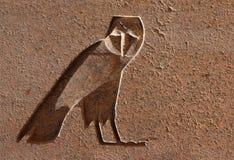 Coruja de águia egípcia Imagem de Stock