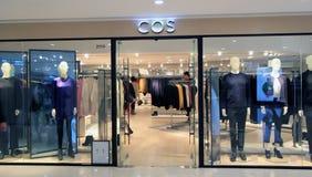 Cos shop in Hong Kong Royalty Free Stock Image
