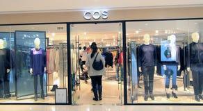 COS shop in Hong Kong Royalty Free Stock Photo