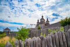 Cosacos ucranianos fortificados del acuerdo 16-18 siglos Foto de archivo