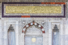 Cose视图到III Ahmet喷泉在伊斯坦布尔法提赫区, 免版税库存图片