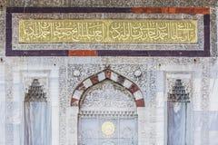 Cose sikt till III Ahmet Fountain i det Fatih området av Istanbul, Royaltyfria Bilder