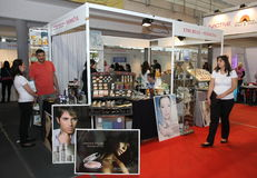 Cosmetic fair Royalty Free Stock Photo