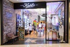 Cosmetics boutique interior Stock Images