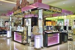 Cosmetics shop Stock Photography