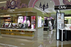 Cosmetics shop. A cosmetics shop in modern shoping mall Royalty Free Stock Photography