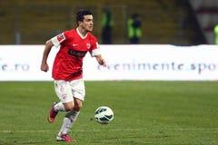 FC Dinamo Boekarest FC Concordia Chiajna Royalty-vrije Stock Afbeelding