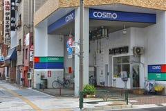 Cosmo加油站 库存图片