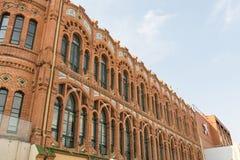 Cosmo Caixa, een wetenschapsmuseum in Barcelona, Catalonië, S wordt gevestigd dat Royalty-vrije Stock Afbeeldingen