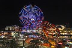 Cosmo zegaru 21 ferris toczą wewnątrz Yokohama, Japonia Fotografia Royalty Free