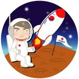 Cosmonaut Stock Image