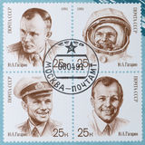 Cosmonaut Yuri Gagarin Royalty Free Stock Image