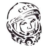 Cosmonauta URSS con la firma Let& x27; s va en ruso EPS 10 Imágenes de archivo libres de regalías