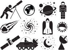 cosmos Imagen de archivo