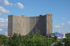 Cosmos Hotel in Moscow Royalty Free Stock Photo
