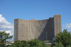 Cosmos Hotel in Moscow Royalty Free Stock Photography