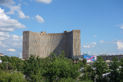 Cosmos Hotel in Moscow Royalty Free Stock Images