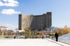 Cosmos Hotel Royalty Free Stock Photography