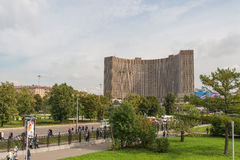 Cosmos hotel in Moscow. Royalty Free Stock Image