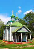 Cossack church Royalty Free Stock Images